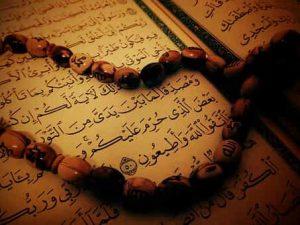 en tesirli ask duasi 300x225 - Sevgi Arttırma Duası