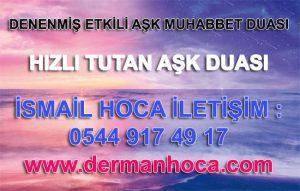 denenmis etkili ask muhabbet duasi 300x191 - Aşık Etme Duası