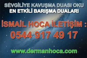 sevgiliye kavusma duasi 300x200 - Kocama Aşk Duası